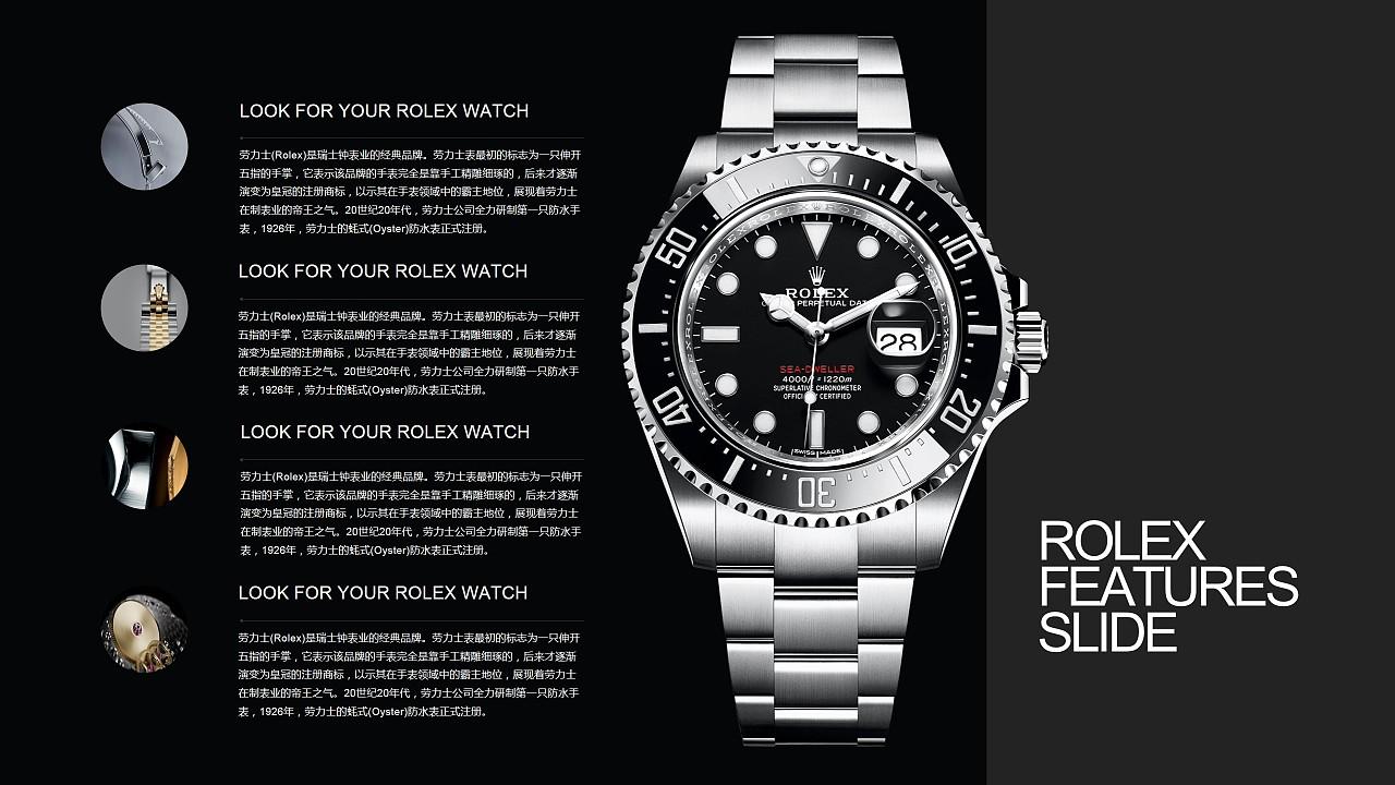 环球体育下载ios名牌手表维修--劳力士真假分辨诀窍在哪里?
