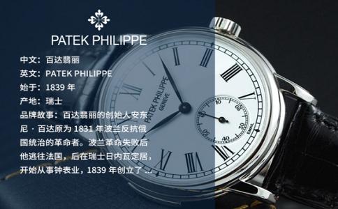 世界名牌手表排名,原来是这样